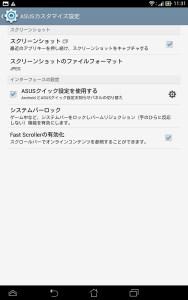 screenshot_2013-11-10-11-31-06