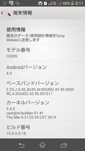 screenshot_2014-04-10-00-11-43