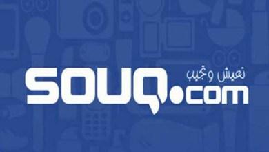 souq.com