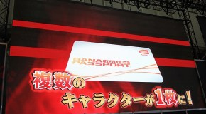Meet Namco's new BanaPassport card