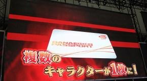 Meet Namco's new BanaPassport card