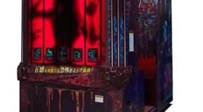 Namco to debut Dark Escape 3D at JAMMA '11