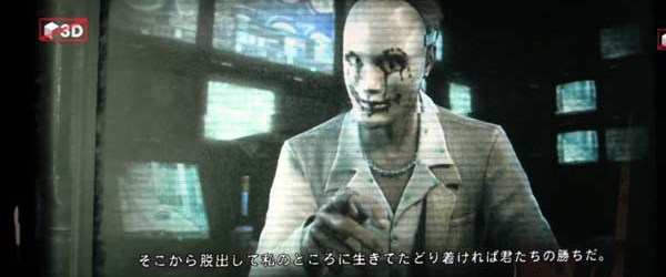 Namco's New Dark Escape 3D on Location Test in Japan