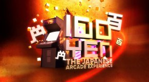 New Trailer for 100 Yen: The Japanese Arcade Experience