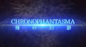BlazBlue ChronoPhantasma slated for Winter 2012 release (Japan)