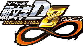 Japan Arcade News: Initial D8 Test; Puyo Puyo Quest Milestone; MSS Project + More