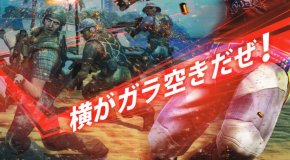 Bandai Namco Amusements' Time Crisis 5 Is Coming To Arcades In Spring 2015