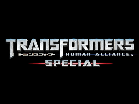 transformersspecial1