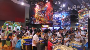 Newsbytes: China Expo; Arcade Music Vid; Name That Game #57