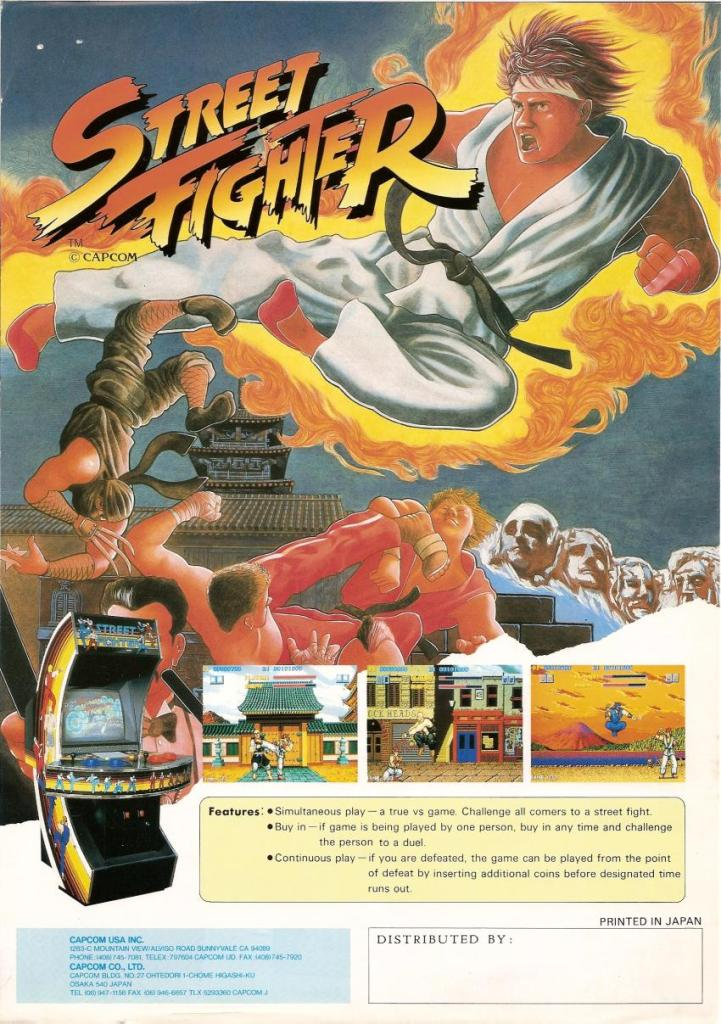 Street Fighter Flyer