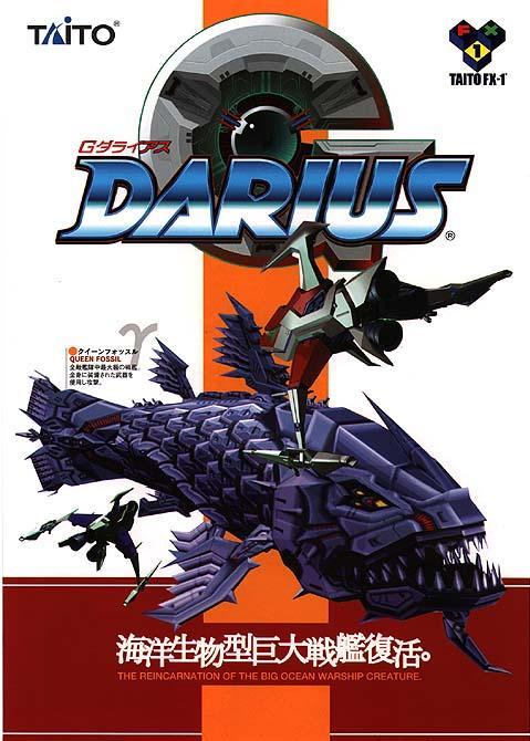 G Darius Flyer