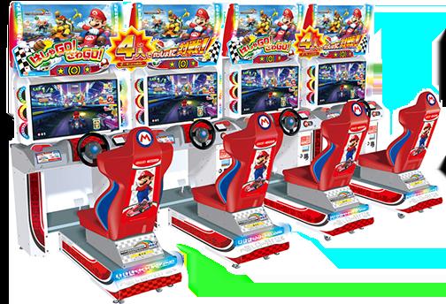 Mario Kart Arcade GP DX Go! Go! by Bandai Namco & Nintendo