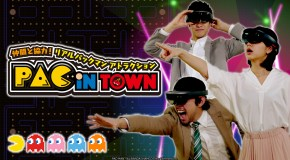 Pac-Man Goes AR With Pac In Town
