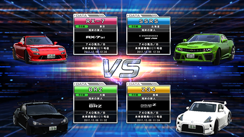 Wangan Midnight Maximum Tune 6 by Bandai Namco
