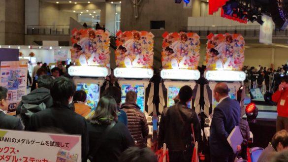 Bombergirl by Konami
