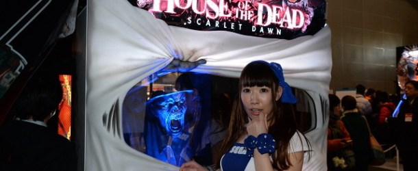 Sega Confirms House Of The Dead Scarlet Dawn For A Western Release