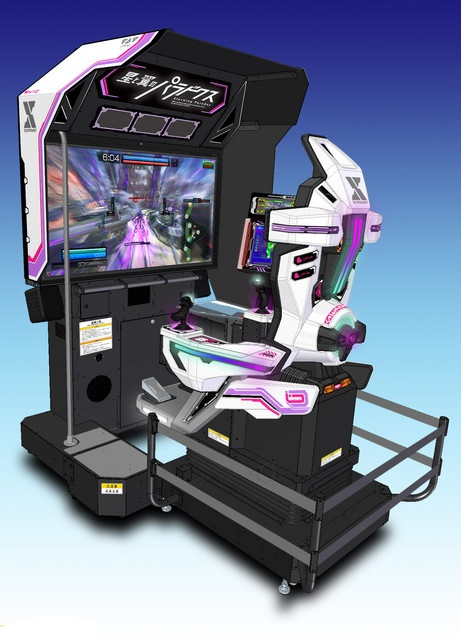 Starwing Paradox arcade cabinet by Square Enix