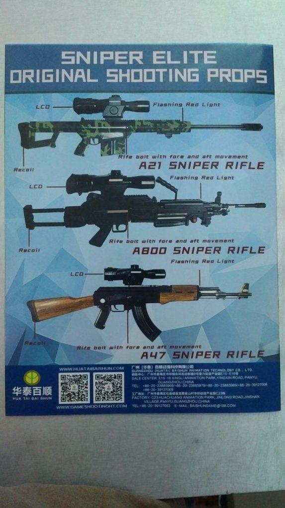 Sniper Strike flyer, gun props