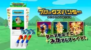 Sega Begins Testing Blox Hunter In Japan