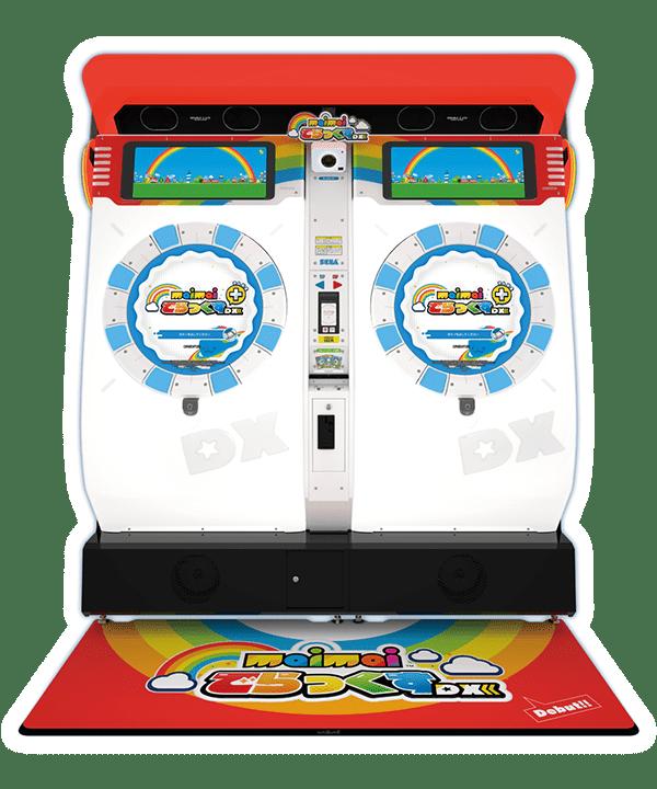 MaiMai DX Plus by Sega