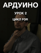 VideoLesson2