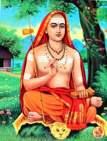 representation yogi adi shankara - Les Upanishads