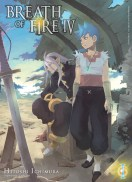 Breath of Fire IV Tome 1