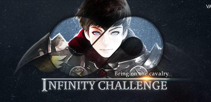 Atlantica Online - Guides - Infinity Challenge