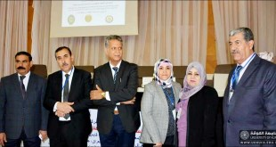 The participation of Assistant Professor Dr. intesar Zanki in the international conference held in Tunis