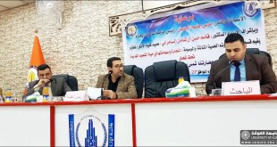 Participate the college at  the third scientific symposium of Archeology – University of Samarra