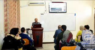 A Seminar held about philosophical – existential characteristics in the religion of Mesopotamia