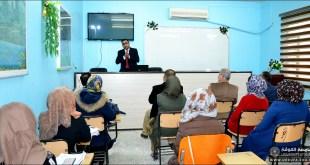 سمنر بعنوان (المراتب والالقاب الدينية عند المسيحيين)