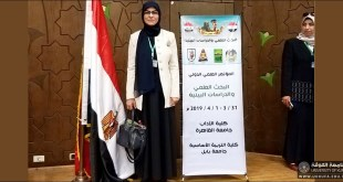 The participation of Dr. Amal  Hasnawi in the international scientific conference held by Cairo University.