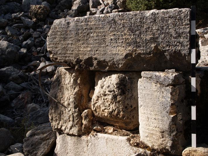 Philsophers Stone Recycled Blocks