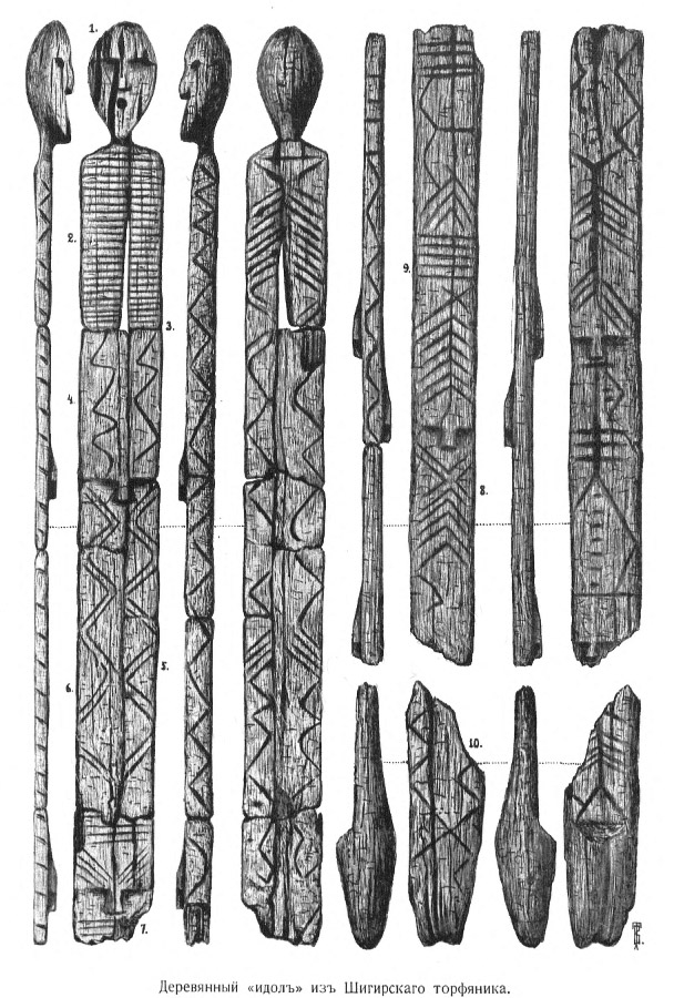 Shigir Idol Depiction