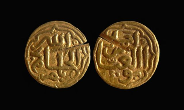 Archaeologists Discover 14th Century Gold Coin from Delhi Sultanate in India at Medieval Bulgarian Fortress Urvich