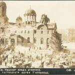 Bulgaria Marks 90 Years since Horrific Communist Terrorist Attack in St. Nedelya Cathedral in Sofia