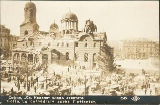 This 1925 photo turned postcard shows the blown up central dome of the St. Nedelya Cathedral in Sofia after the terrorist attack committed by the Bulgarian Communist Party at Moscow's orders. Photo: Wikipedia