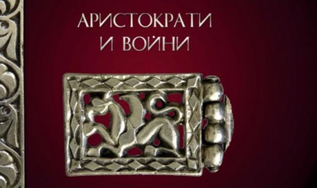 "A silver belt of an Ancient Bulgar warrior aristocrat. The exhibit entitled ""Aristocrats and Warriors. Silver Belts of the Bulgars, 7th-8th Century"