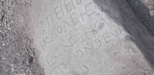 Bulgarian Archaeologists Find Stone Inscription, Red Marble Pillar in Bishop's Basilica in Roman and Byzantine Fortress Zaldapa