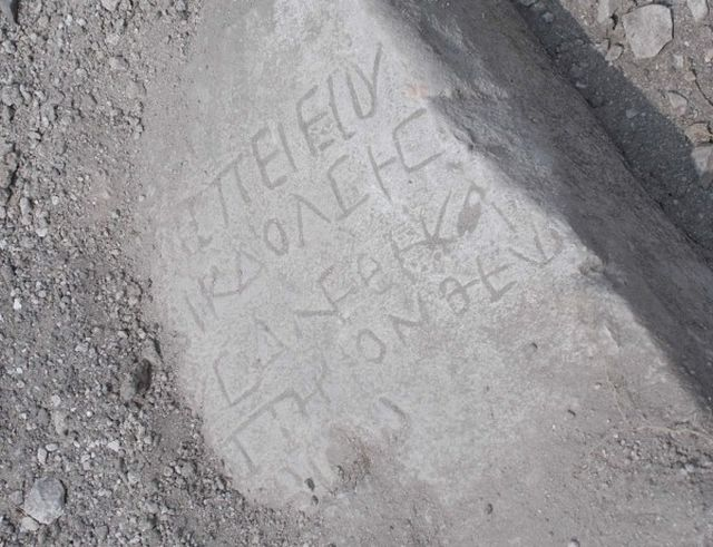 A stone inscription in Ancient Greek has been found during the excavations of the bishop's basilica in the Late Roman and Early Byzantine city of Zaldapa, Krushari Municipality, Dobrich District, in Northeast Bulgaria. Photo: Stadart daily