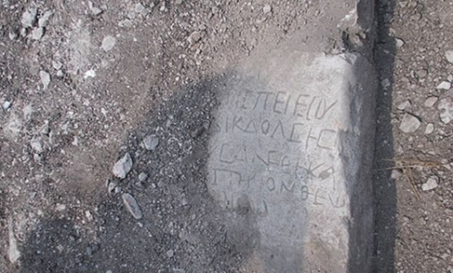 The newly found inscription in Zaldapa is in Greek, and was probably a gravestone built into the foundations of the bishop's basilica. Photo: Top Novini Dobrich