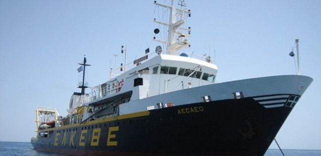 Bulgaria Allows Greek Research Vessel to Conduct UK-Funded Underwater Archaeology Expedition in Its Black Sea Zone