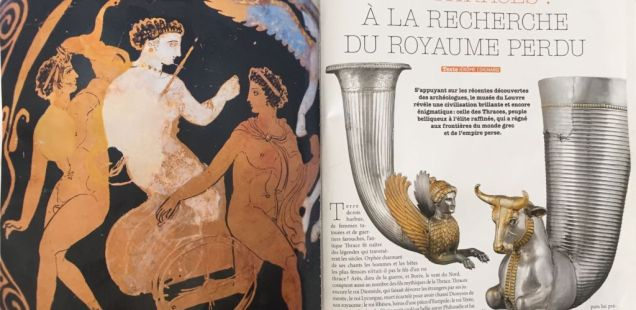 French Magazine Says Bulgaria's Ancient Thracian Exhibit in Louvre Was One of Europe's Best in Summer 2015