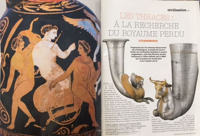 A detailed article of the French magazine Connaissance des Arts discussing Bulgaria's Ancient Thracian exhibit in the Louvre in its July-August 2015 print issue. Photo: Bulgaria's Ministry of Culture