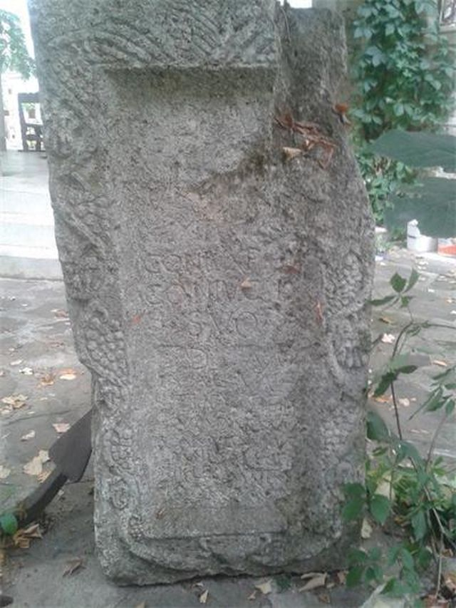 An Ancient Roman gravestone stele has also been confiscated by the Bulgarian police together with the bust of Gordian III. Photo: Interior Ministry