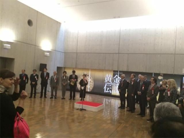 A photo from the official opening of The Golden Legend exhibition in Tokyo. Photo: Bulgaria's Ministry of Culture