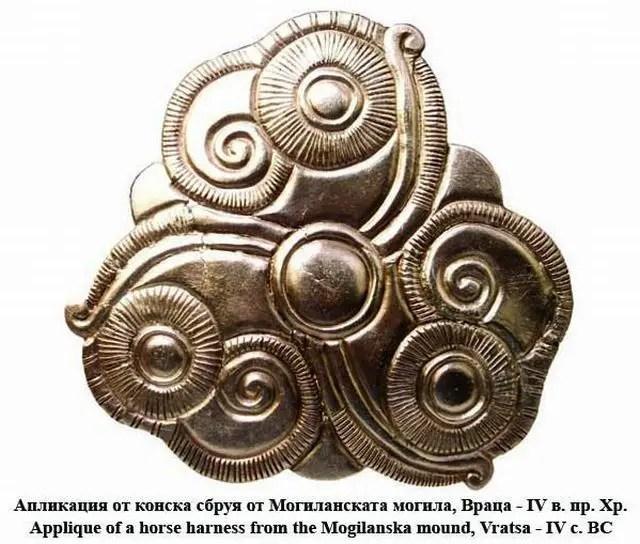 Mogilanska Mound Treasure 5