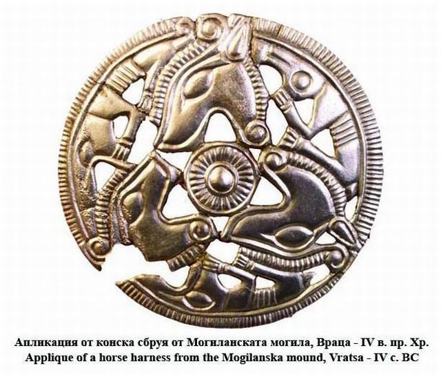 Mogilanska Mound Treasure 8