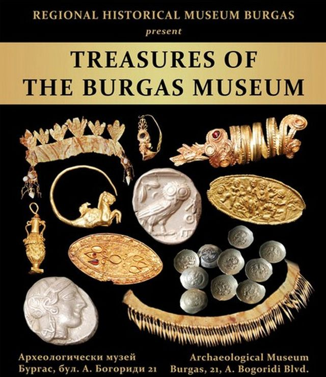 """A poster for the """"Treasures of the Burgas Museum"""" exhibition which was opened in August 2015. Photo: Burgas Regional Museum of History/Burgas Museum of Archaeology"""